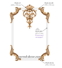 Openwork wooden onlay with corner carved appliques