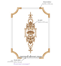 Set of corner moldings decorated with a luxurious composition