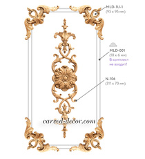 Wood ornate set of overlays for furniture and interior