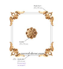 Wooden decor set with central carved rosette