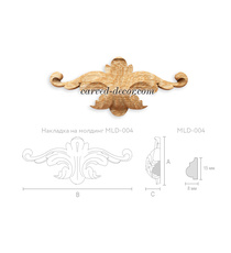Small carved onlay, Scrolled acanthus applique