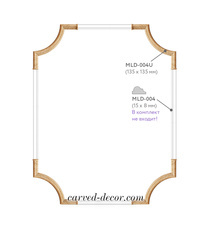 Classic style handcrafted crooked overlays set