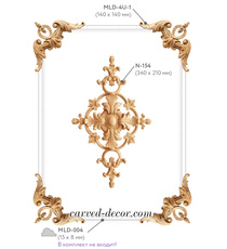 Exquisite set of overlays, Oak appliques with a luxurious center