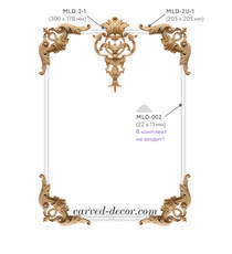 Artistic wall overlays set with drop applique