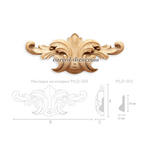 Handcrafted floral applique, Small decorative onlay