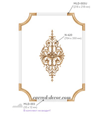 Gorgeous onlays with decorative scroll applique