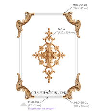 Wooden appliques set with floral center overlay